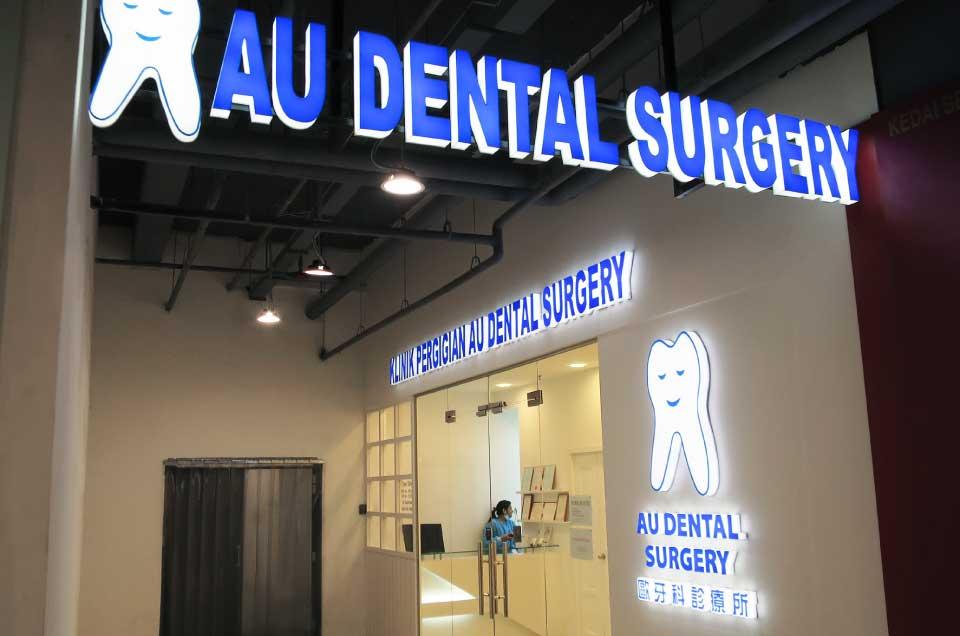 OpeningPhoto-Au-Dental-Surgery-01