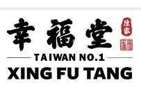 logo-xinfutang